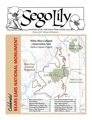 Sego Lily 2017 Winter Issue